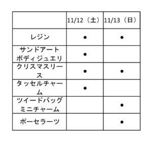 0001 (6)